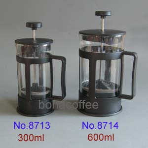 French Press 300ml 600ml